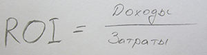formula-roi