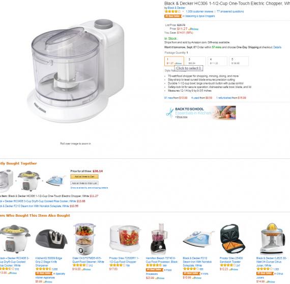 Amazon: Рекомендует к измельчителю, паровой утюг и вафельницу