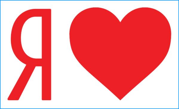 Яндекс любит интернет-магазины наших клиентов