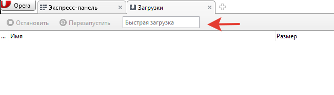 Скачать прайс-лист Яндекс Маркет